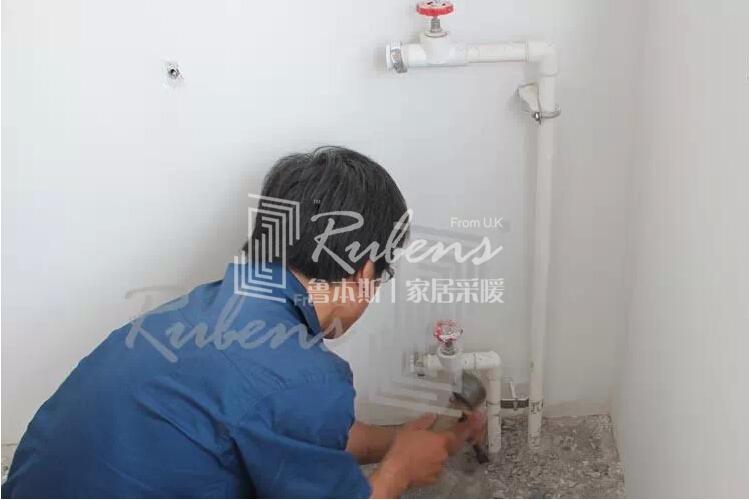鲁本斯:暖气片安装图文教程攻略5